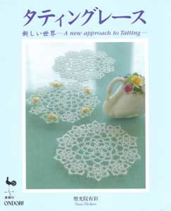 A New Approach in Tatting (T304)