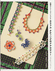 Colorful Tatting